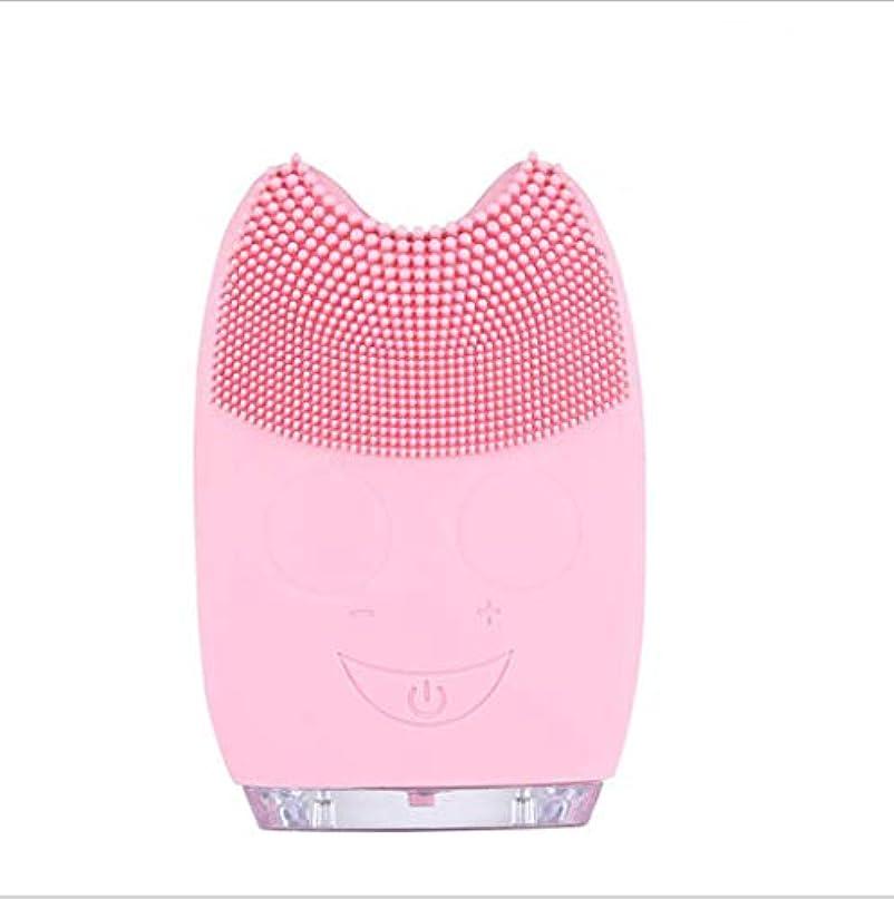 免疫無実ソロすべての肌のタイプに適した角質除去とアンチエイジング顔マッサージのためのシリコーン電気クレンジングブラシ,Pink