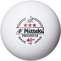 ニッタク(Nittaku) 卓球 ボール 国際公認球 プラ 3スター プレミアム