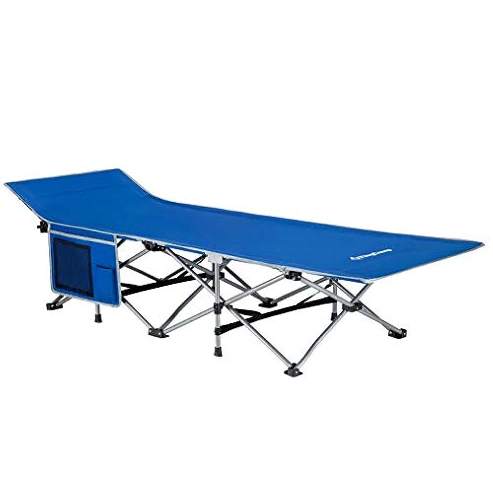 びんフォーカスすばらしいですKingCamp(キングキャンプ) キャンピングベッド 折りたたみ式 3イン1ポケット 軽量 耐荷重100kg アウトドア オフィス ビーチ KC8005 (ブルー)