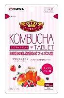 【10個セット】ユーワ KOMBUCHA タブレット 14粒入×10個セット コンブチャ ミックスベリー味