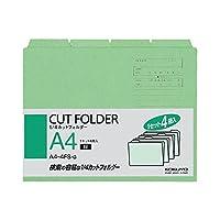 (まとめ) コクヨ 1/4カットフォルダー カラー A4 緑 A4-4FS-G 1パック(4冊) 〔×15セット〕
