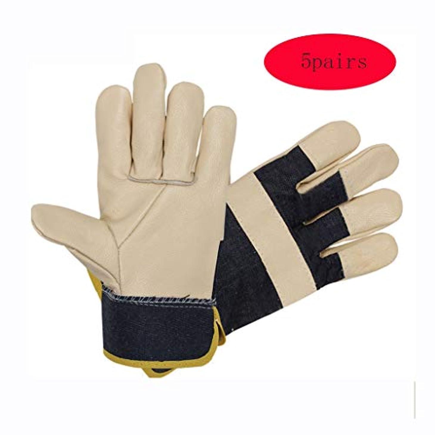 ライム流産佐賀QCRLB 溶接手袋溶接手袋労働保護手袋/ 25cm×12.5cm / 5ペア ゴム手袋