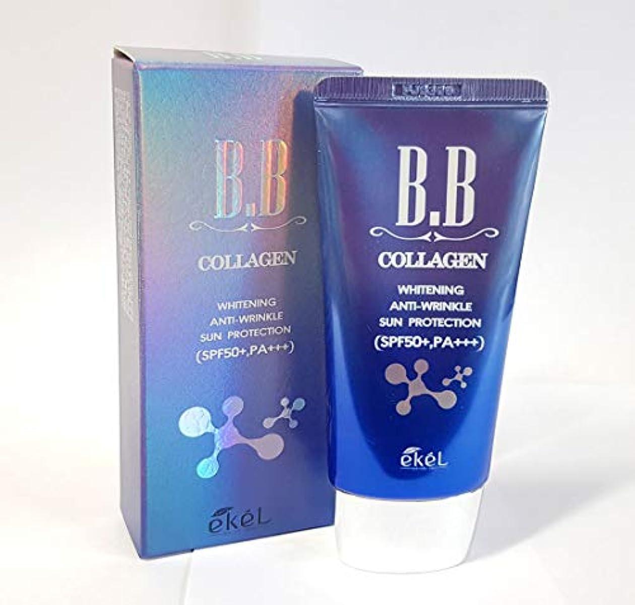 進化する更新バドミントン[EKEL] コラーゲンBBクリーム50ml / Collagen BB Cream 50ml / SPF50+,PA+++ / ホワイトニング、アンチリンクル、サンプロテクション/Whitening, Anti-Wrinkle...