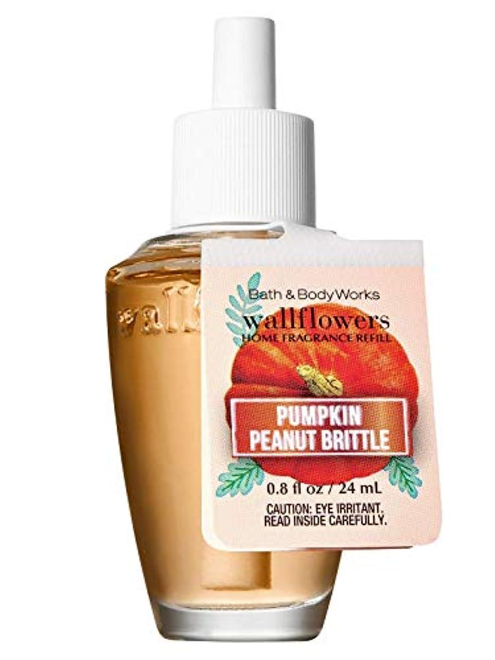 北方協力的インキュバス【Bath&Body Works/バス&ボディワークス】 ルームフレグランス 詰替えリフィル パンプキンピーナッツブリトル Wallflowers Home Fragrance Refill Pumpkin Peanut...