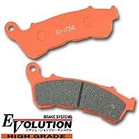 Evolution ハイグレード ブレーキパッド EV-172HD VFR800 CBF1000 ABS XL1000VバラデロABS