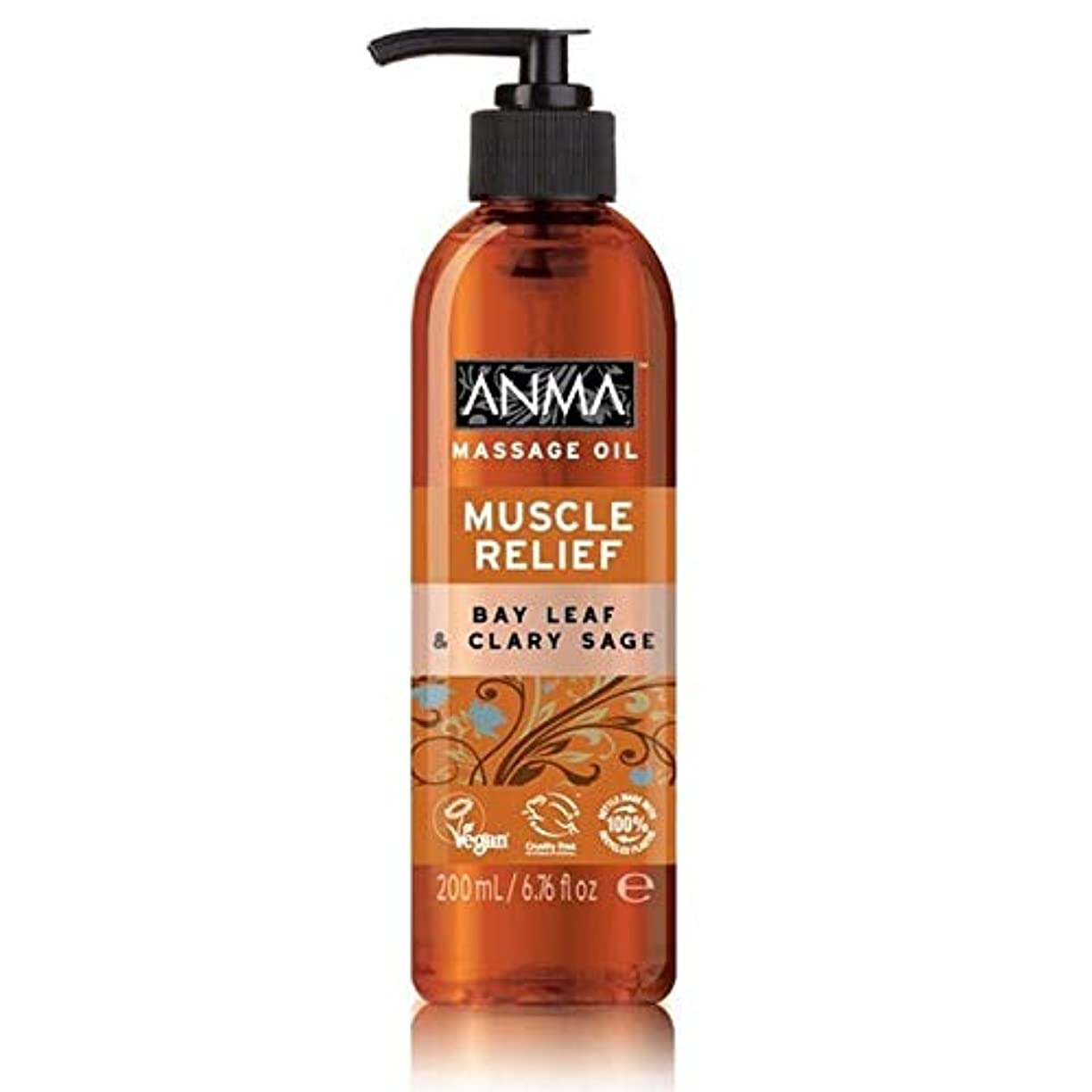 [Anma ] あんまマッサージオイル筋肉緩和 - Anma Massage Oil Muscle Relief [並行輸入品]