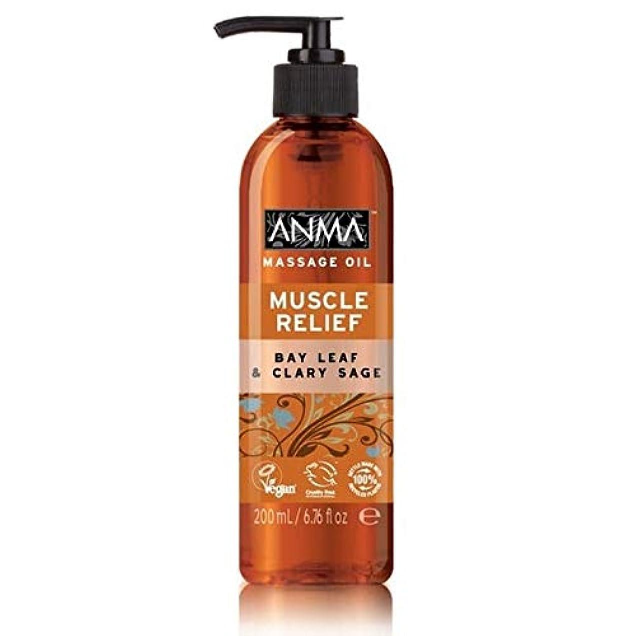 面補う横たわる[Anma ] あんまマッサージオイル筋肉緩和 - Anma Massage Oil Muscle Relief [並行輸入品]