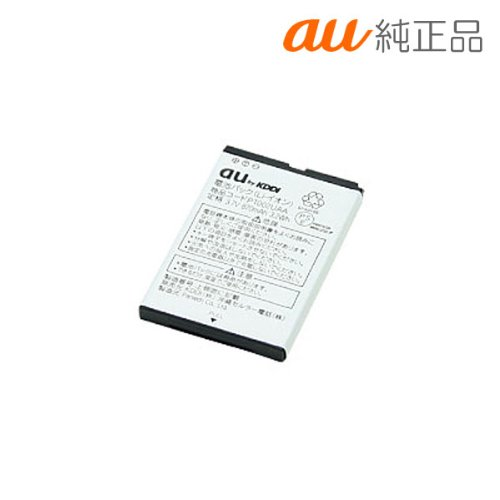 au純正品 PT002 専用 電池パック