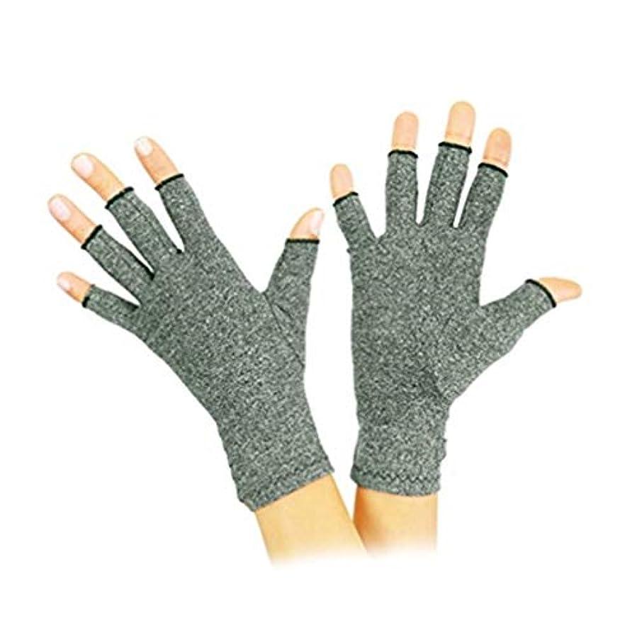 バリケード重力酔っ払い関節リウマチリウマチ性変形性関節症用手袋圧縮手袋コンピュータ入力用痛み緩和