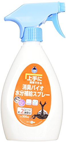 マルカン 上手に飼育できる 消臭バイオ水分補給スプレー KW-13
