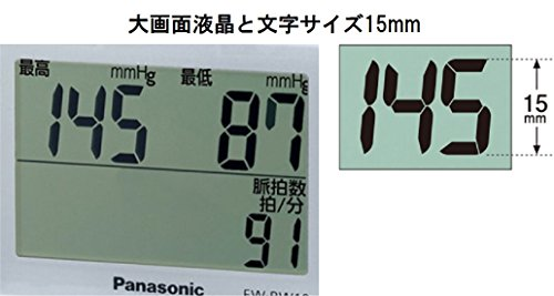 Panasonic (パナソニック) 手くび血圧計 グリーン EW-BW10-G B003E2UU3I 1枚目