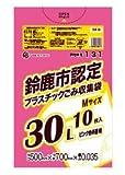 鈴鹿市指定袋 プラスチックごみ用 30L0.035mm厚 10枚  ピンク色半透明