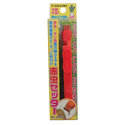 【22%OFF】ナカジマ赤虫セッターNO.2680