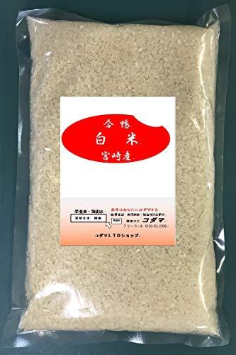 白米、合鴨栽培、ヒノヒカリ 1�s 宮崎産 海風保管米