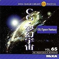 MIXA IMAGE LIBRARY Vol.65 CG・夢幻宇宙