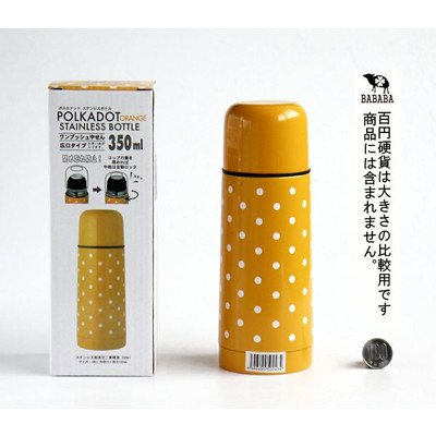水筒(魔法瓶) コップ付 オレンジ ドット柄 350ml