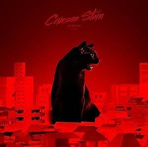 Crimson Stain(初回生産限定盤)(DVD付)(応募ハガキ封入)