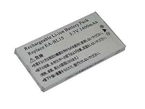 SHARPW-ZERO3[es] WS011SHの  EA-BL15  対応バッテリー