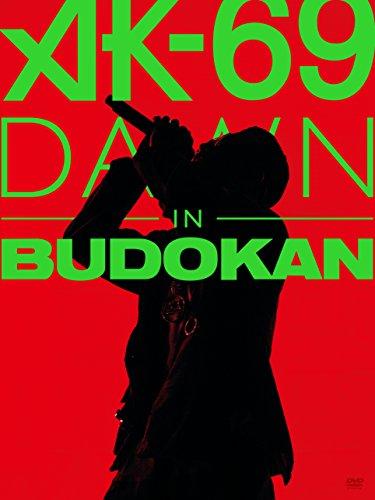 DAWN in BUDOKAN(初回仕様パッケージ)[DVD...