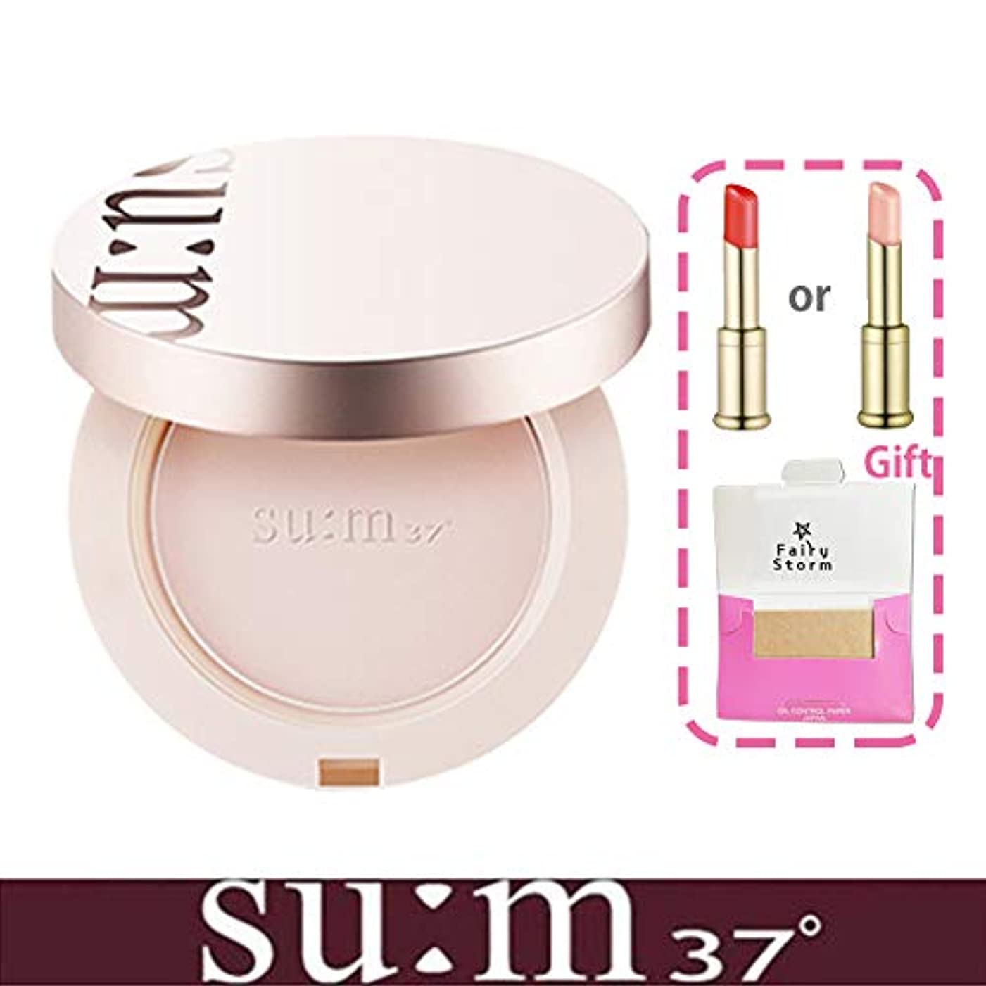 説教するボーダーライラック[su:m37/スム37°] Sun-away Mild Tone-up Sun Pact SPF50+/PA++++/ライン - アウェイマイルドトンオプ線ファクト+[Sample Gift](海外直送品)