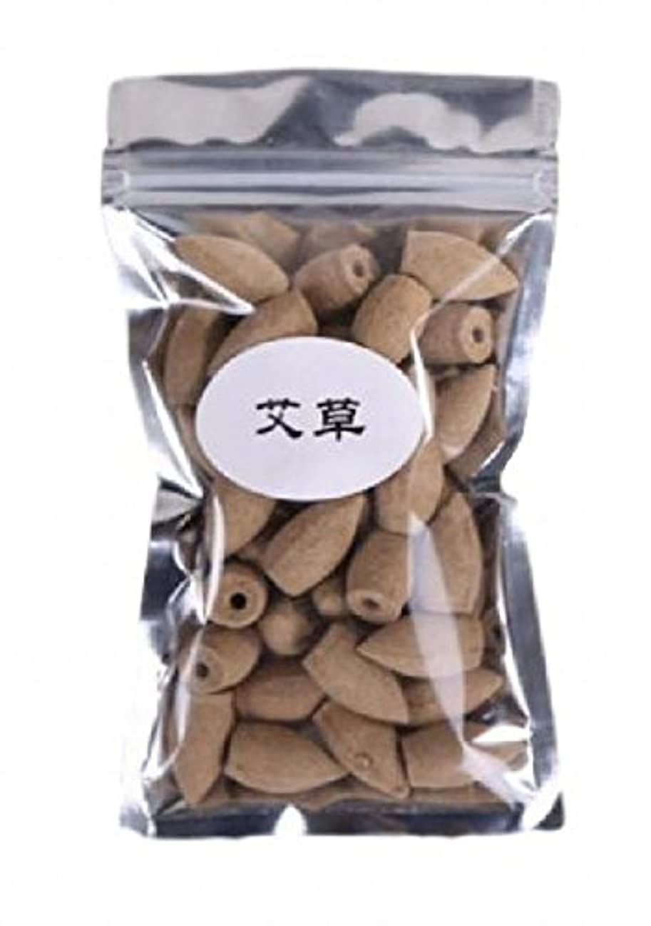 KMS 煙が下に流れる 倒流香 専用 お香 アロマ香 逆流香 35粒入り (艾草(ヨモギ))
