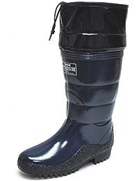 北海道 第一ゴム メンズ 防寒 長靴 紳士フレッシュ別注 サラサラ快適スペック 日本製 ネイビー