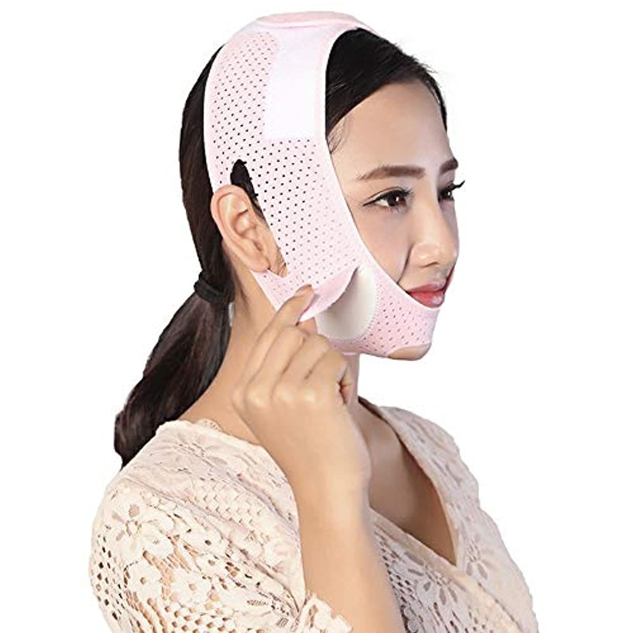 親キャロライン指紋Minmin フェイシャルリフティング痩身ベルト - 圧縮二重あご減量ベルトスキンケア薄い顔包帯 みんみんVラインフェイスマスク