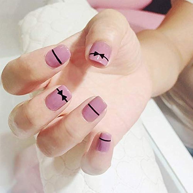 理論的嘆く漂流可愛い優雅ネイル 女性気質 手作りネイルチップ 24枚入 簡単に爪を取り除くことができます フレンチネイルチップ 二次会ネイルチップ 結婚式ネイルチップ (蝶結び)