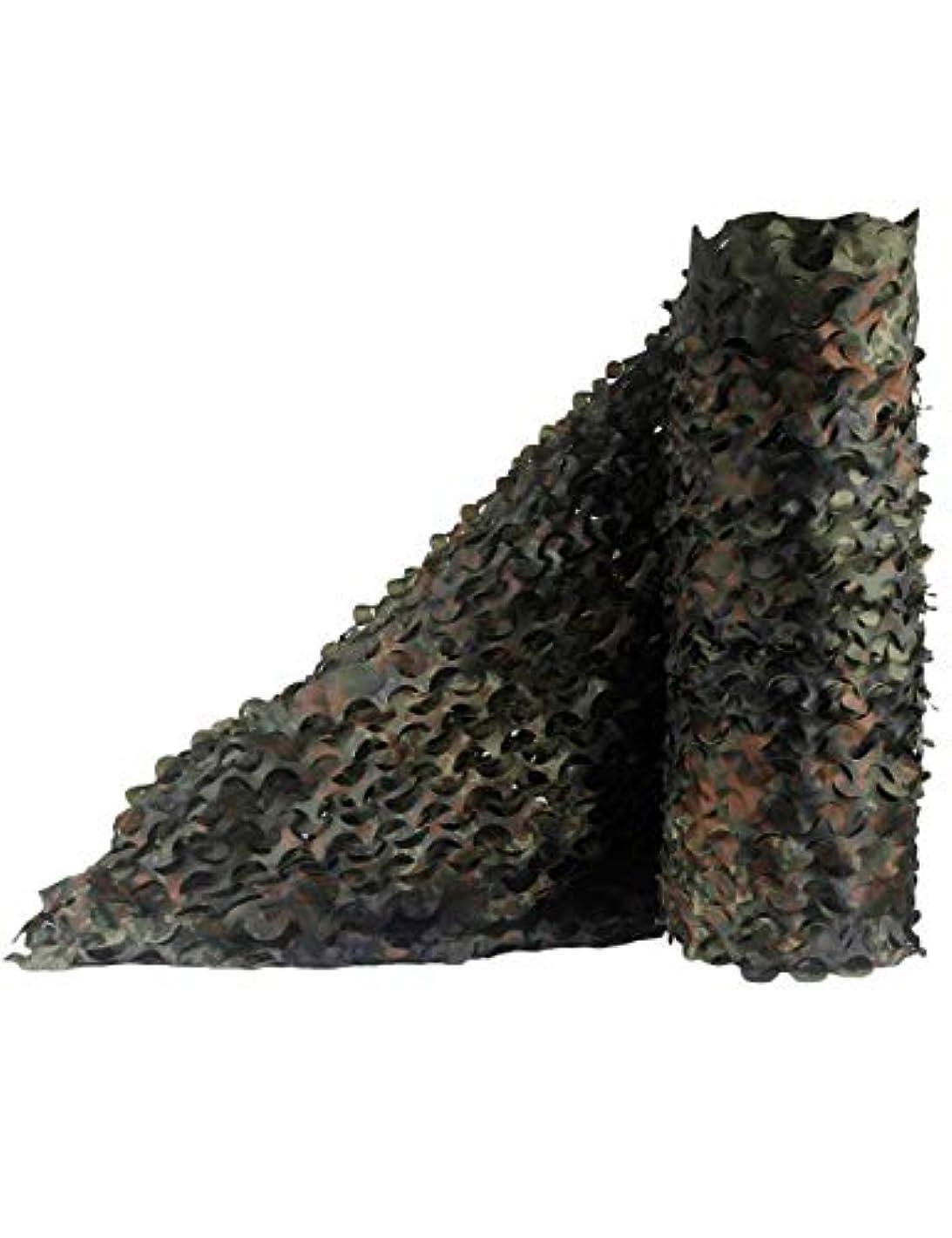 ジョージバーナードカフェアンソロジーアウトドア迷彩ネットウッドランドオックスフォード布撮影隠しキャンプキャンプミリタリーネット (サイズ さいず : 1.5*10m)