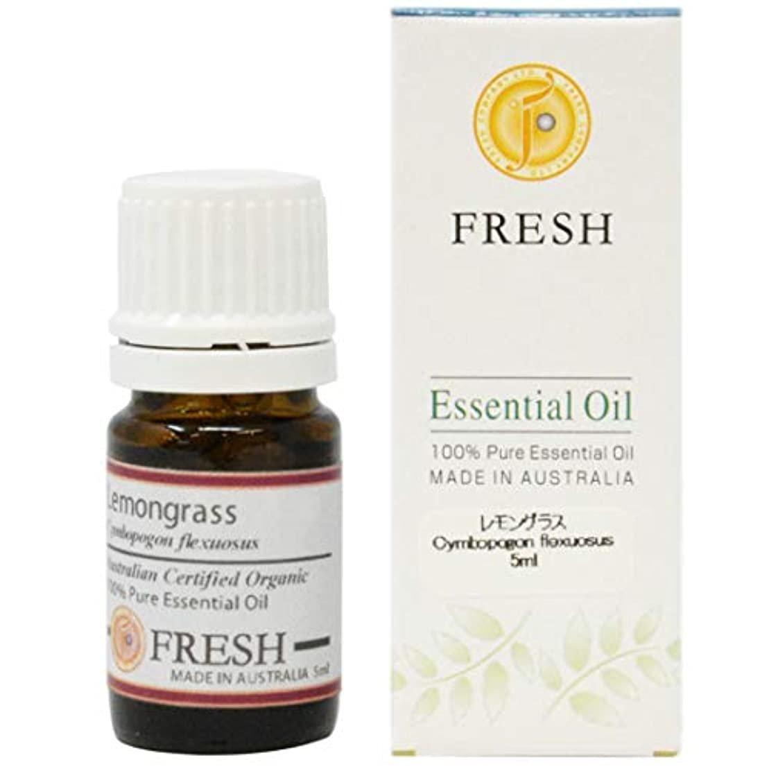 飽和する土地自分のFRESH オーガニック エッセンシャルオイル レモングラス 5ml (FRESH 精油)
