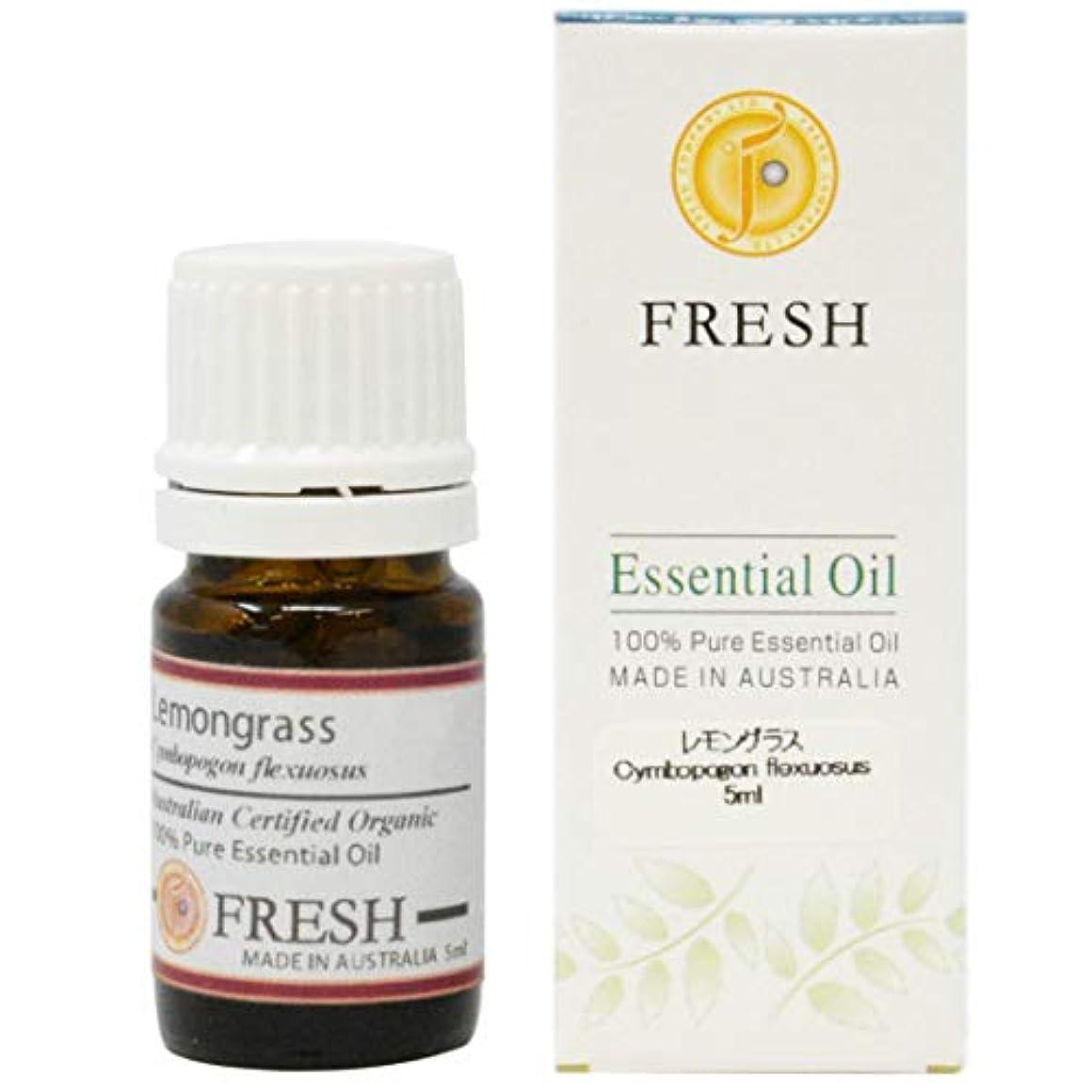 マングル困惑する傾向FRESH オーガニック エッセンシャルオイル レモングラス 5ml (FRESH 精油)