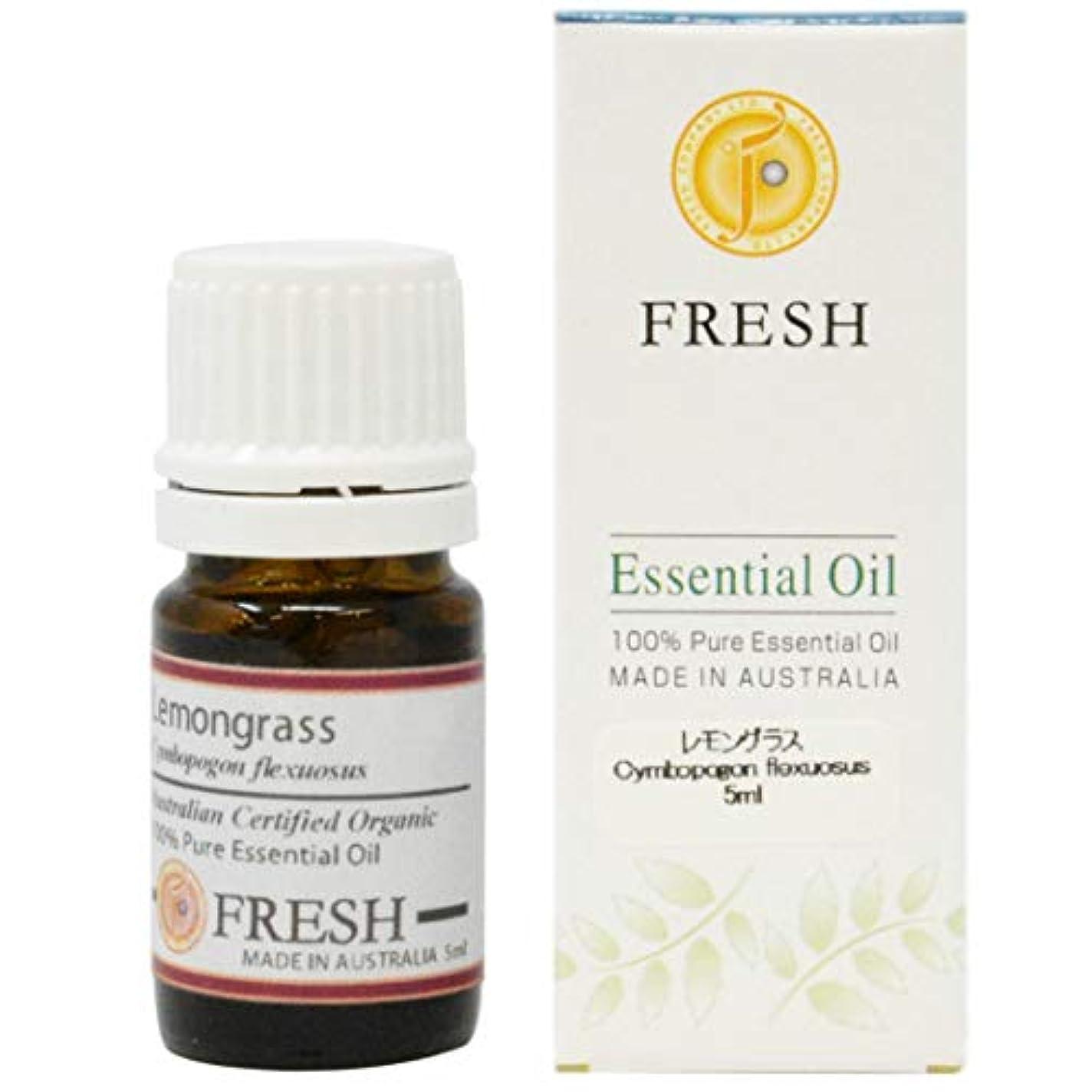 キロメートル一般所属FRESH オーガニック エッセンシャルオイル レモングラス 5ml (FRESH 精油)
