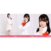 【中元日芽香 3種コンプ】 紅白衣装2 webshop限定 公式生写真
