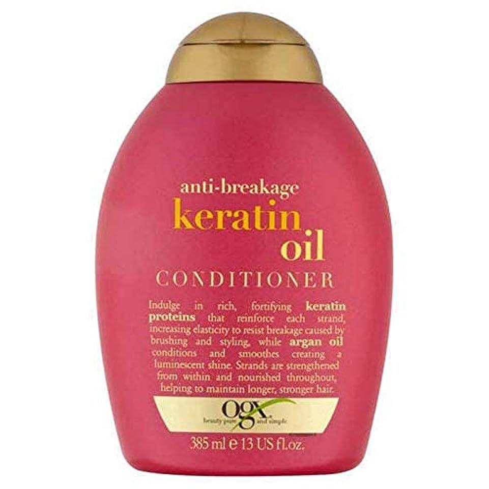 愛撫浴頭[Ogx] Ogx抗破損ケラチンオイルコンディショナー385ミリリットル - OGX Anti-Breakage Keratin Oil Conditioner 385ml [並行輸入品]