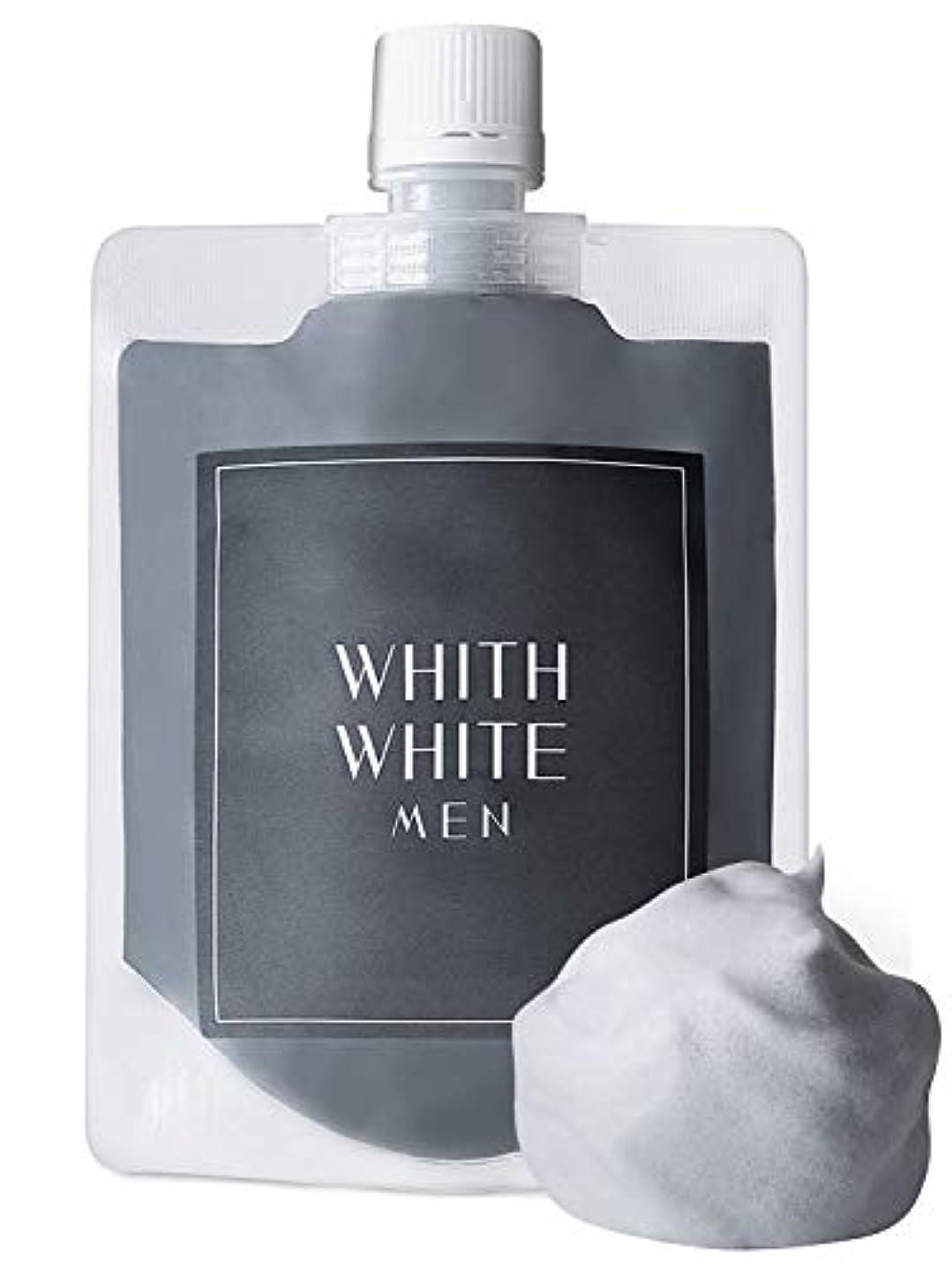 ホバースプーン欺フィス ホワイト メンズ 泥 洗顔 ネット 付き 8つの 無添加 洗顔フォーム (炭 泡 クレイ で 顔 汚れ を 落とす) (日本製 洗顔料 130g リッチ セット)(どろ で 毛穴 を ごっそり 除去)