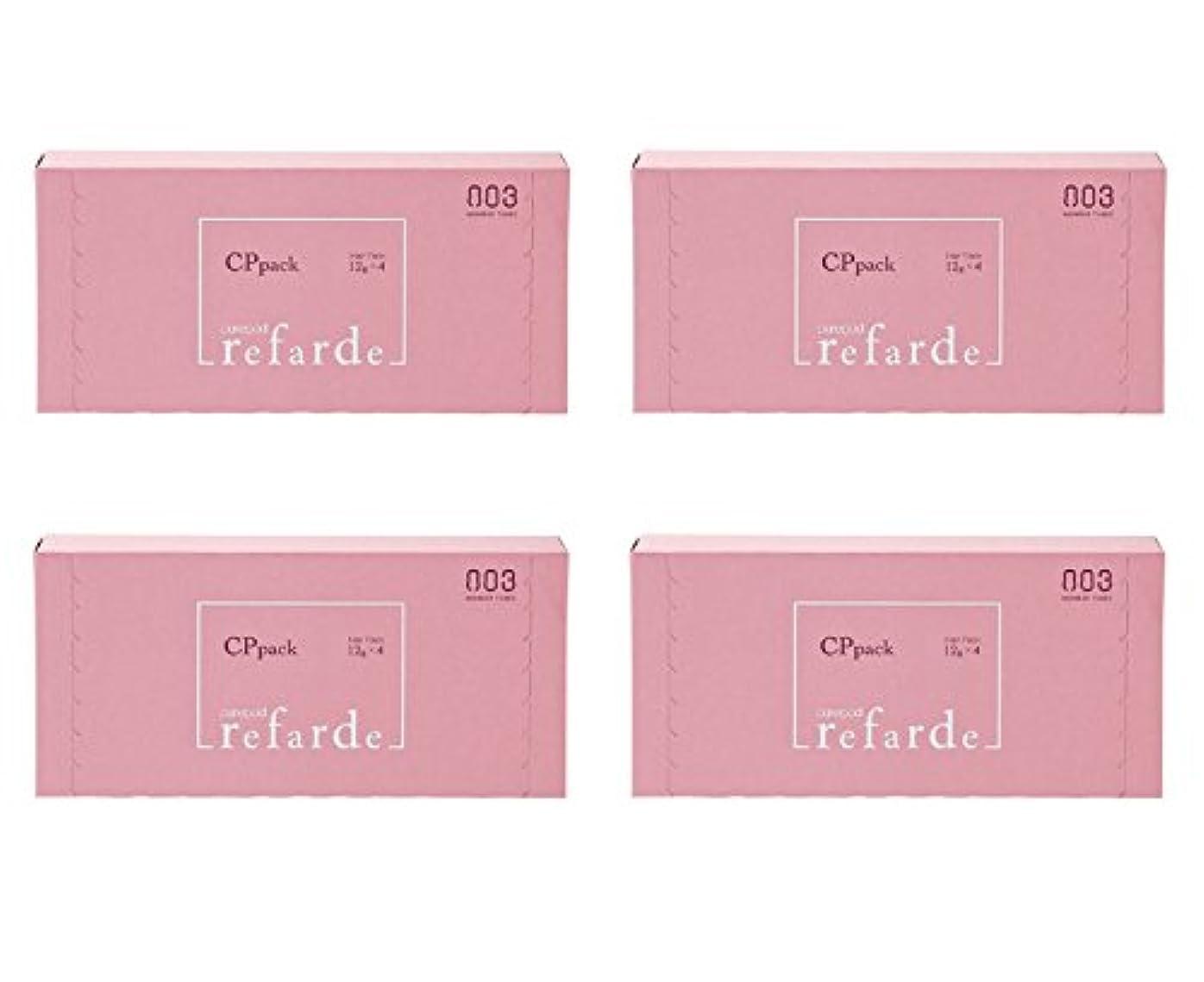 ブラウズ冷蔵庫お風呂【X4個セット】 ナンバースリー ルファルデ CPパック 12g×4包