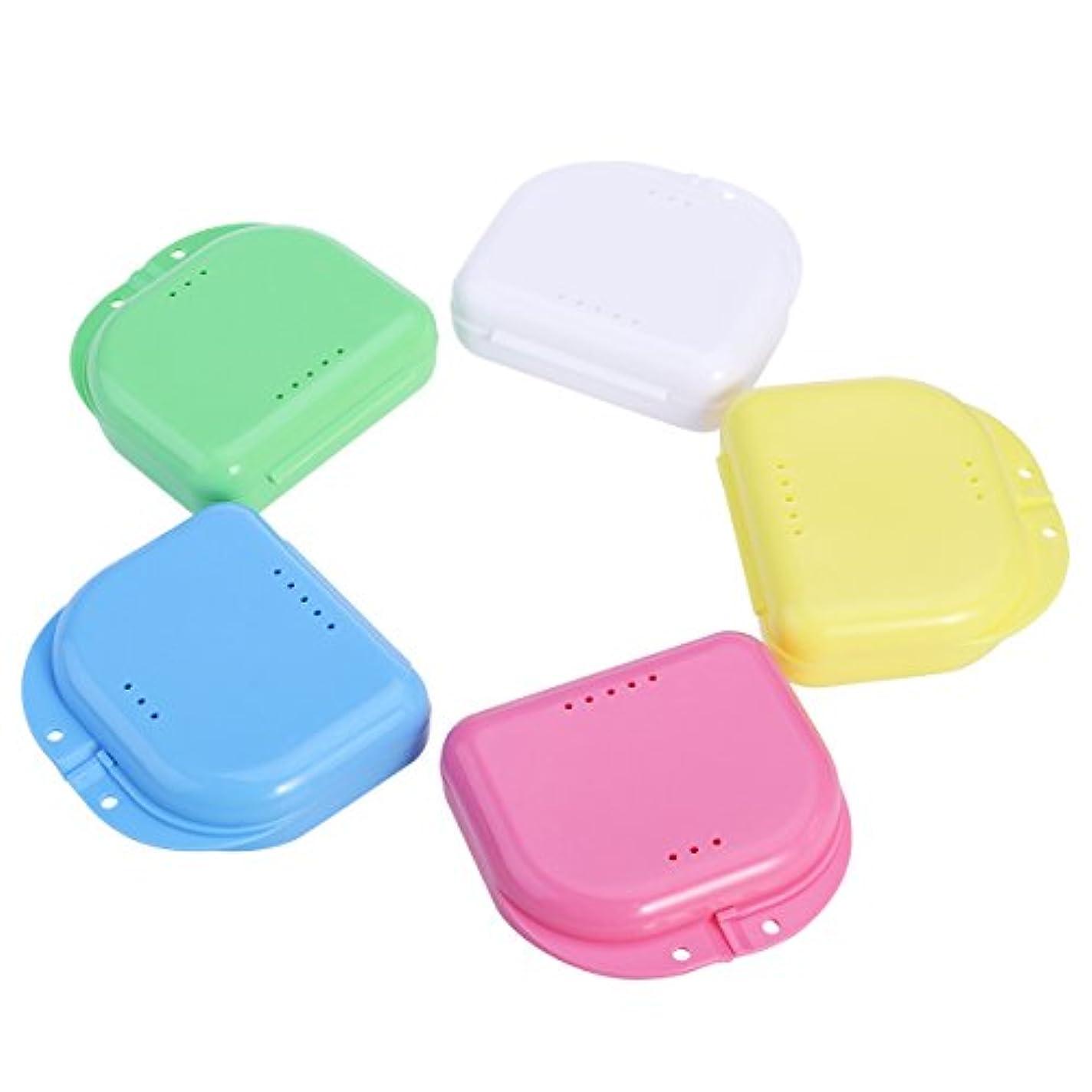 名前を作る中止します霜ROSENICE 義歯ケース 入れ歯ケース 入れ歯収納 義歯ボックス 義歯収納容器 リテーナーボックス 旅行 携帯用 5個セット(5色)