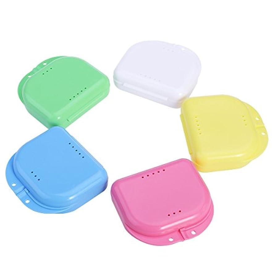 瞳グリット磁気ROSENICE 義歯ケース 入れ歯ケース 入れ歯収納 義歯ボックス 義歯収納容器 リテーナーボックス 旅行 携帯用 5個セット(5色)