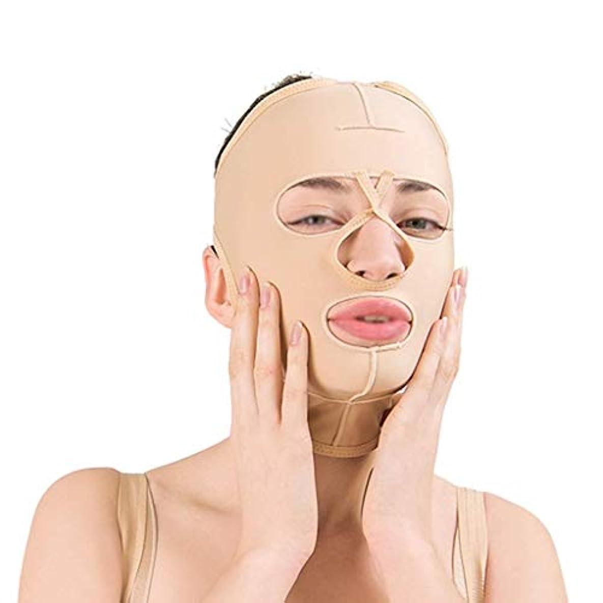 悪のオーチャードわがままフェイススリミングマスク、フェイスバンデージ付きフェイシャル減量マスク、通気性フェイスリフト、引き締め、フェイスリフティング(サイズ:L),M