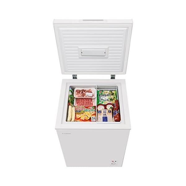 チェスト型冷凍庫 98L ホワイト 庫内灯付き...の紹介画像5