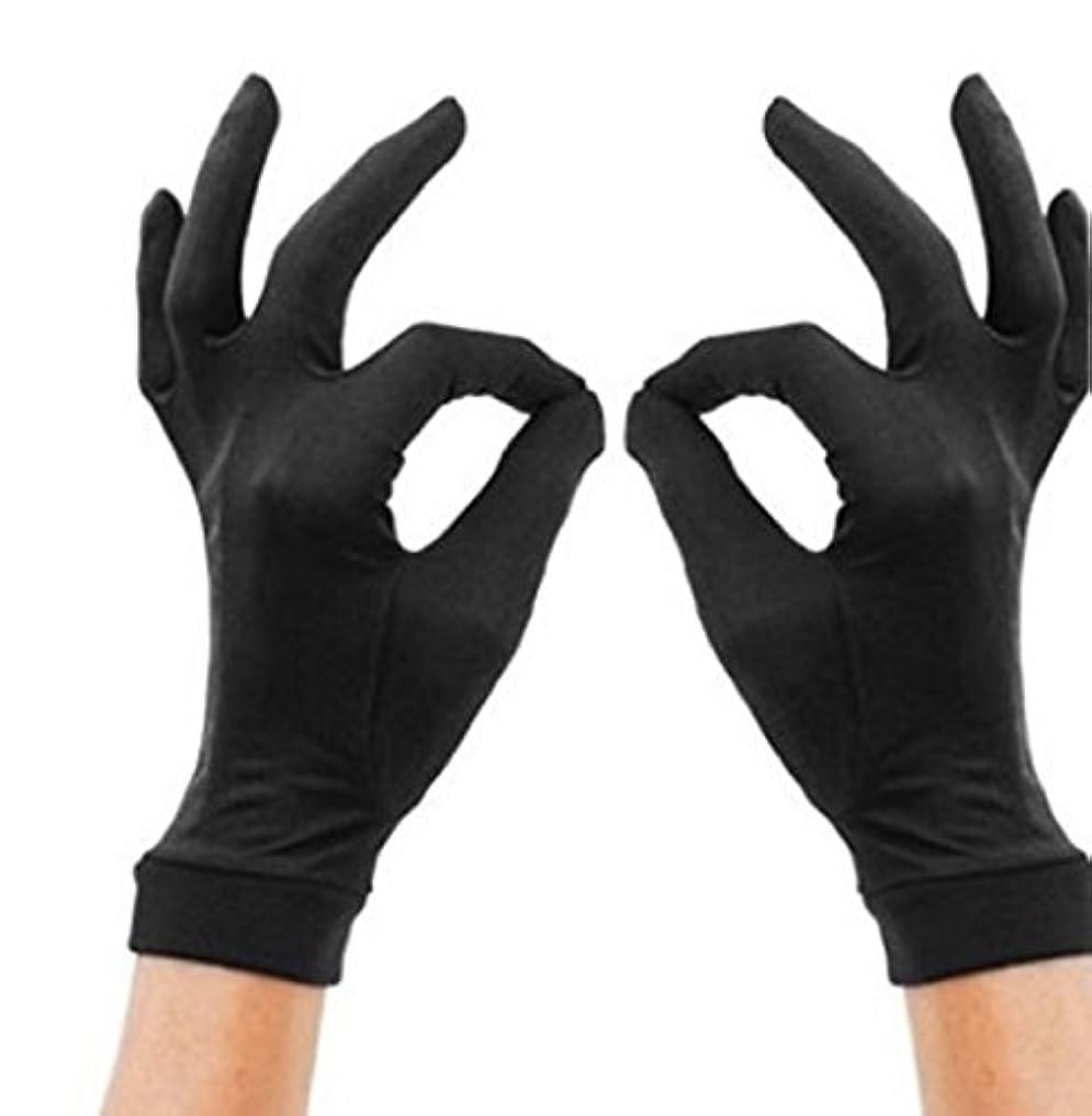 主観的手術フルートCREPUSCOLO 手荒れ対策! シルク手袋 おやすみ 手袋 保湿ケア UVカット ハンドケア シルク100% 全7色 ブラック