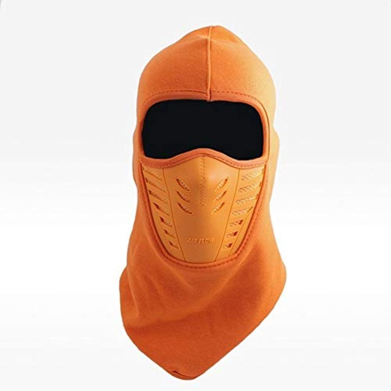ACHICOO フェイスマスク 自転車 熱 冬暖かい 防風 防寒 帽子 風防 オートバイ ハットネック ヘルメットビーンズ