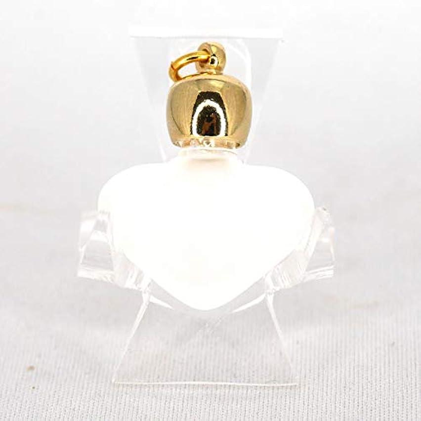 ミニ香水瓶 アロマペンダントトップ ハートフロスト(すりガラス)0.8ml?ゴールド?穴あきキャップ、パッキン付属【アロマオイル?メモリーオイル入れにオススメ】