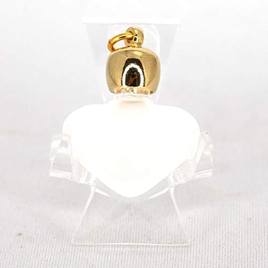 気を散らすシンプトン応じるミニ香水瓶 アロマペンダントトップ ハートフロスト(すりガラス)0.8ml?ゴールド?穴あきキャップ、パッキン付属【アロマオイル?メモリーオイル入れにオススメ】