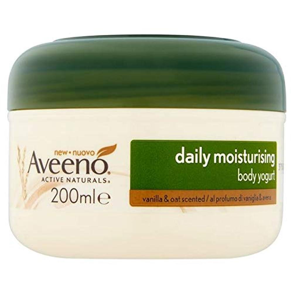 リッチ子孫書く[Aveeno] Aveeno毎日保湿ボディヨーグルトバニラ&オーツの200ミリリットル - Aveeno Daily Moisturising Body Yogurts Vanilla & Oats 200ml [並行輸入品]