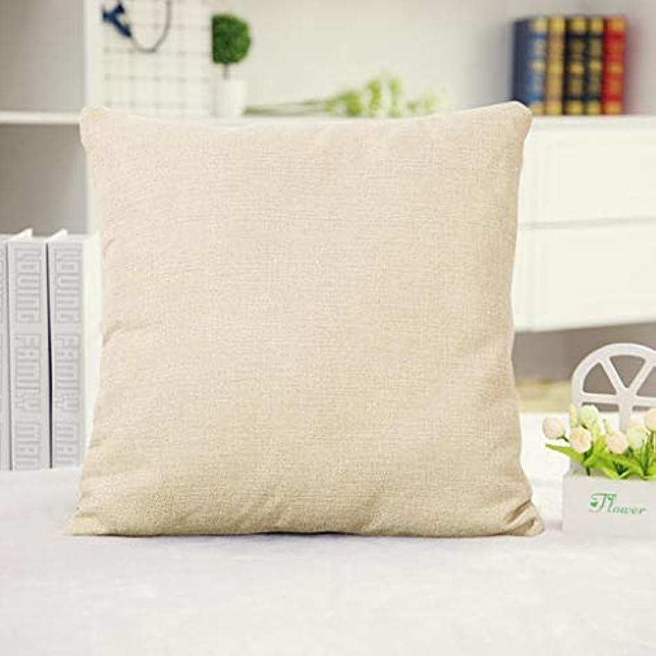 オークションせっかち雄弁家B Blesiya 45x45cmコットンリネン枕ケースシルプウエストクッションカバーベッドソファの装飾 - 2, 45x45cm