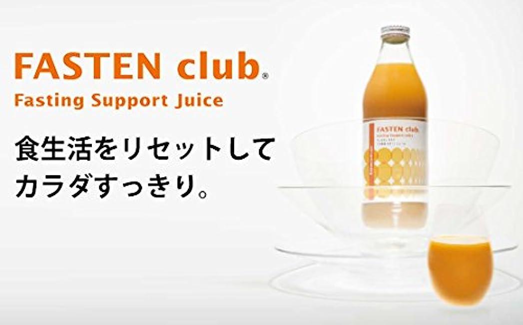 顎口述【最新版】イムダインファステンクラブ 1000ml【ジュースのみ】