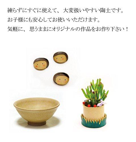 ヤコ オーブン陶土「工作用」 400g