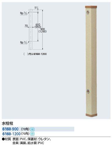カクダイ 水栓柱 70角 6160-900