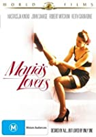 Maria's Lovers (1984) [並行輸入品]